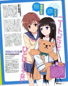 Rating: Safe Score: 20 Tags: hiyamizu_yukie kamisama_no_memochou shinozaki_ayaka shionji_yuuko thighhighs User: SubaruSumeragi