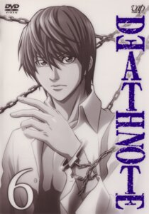 Rating: Safe Score: 3 Tags: death_note disc_cover male yagami_light User: Radioactive