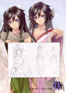 Rating: Safe Score: 4 Tags: 5r_studio bleed_through character_design loulan xiaolei User: xixicomic