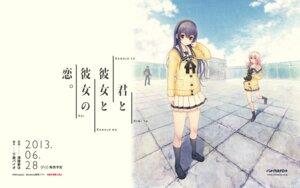 Rating: Safe Score: 17 Tags: eru_(kimi_to_kanojo_to_kanojo_no_koi) kimi_to_kanojo_to_kanojo_no_koi mukou_aoi neko nitroplus seifuku sone_miyuki susuki_shin'ichi tsuji_santa wallpaper User: maurospider