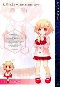 Rating: Safe Score: 17 Tags: chibi choujigen_game_neptune compa kami_jigen_game_neptune_v tsunako User: TopSpoiler
