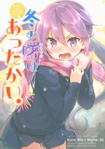 Rating: Safe Score: 18 Tags: akebono_(kancolle) eretto kantai_collection seifuku sweater utsura_uraraka User: Radioactive