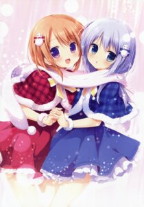 Rating: Safe Score: 43 Tags: brown_sugar dress gochuumon_wa_usagi_desu_ka? hoto_cocoa kafuu_chino miyasaka_nako User: Radioactive