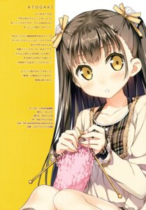 Rating: Safe Score: 47 Tags: 5_nenme_no_houkago kantoku nagisa_(kantoku) User: Hatsukoi