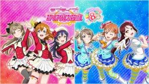 Rating: Safe Score: 11 Tags: garter love_live! love_live!_school_idol_festival love_live!_sunshine!! minami_kotori skirt_lift tagme thighhighs uniform wallpaper User: kotorilau