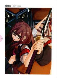 Rating: Safe Score: 13 Tags: azuma_sawayoshi megane seifuku sword User: crim