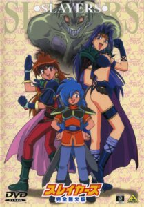 Rating: Questionable Score: 3 Tags: lina_inverse naga_the_serpent screening slayers User: minakomel