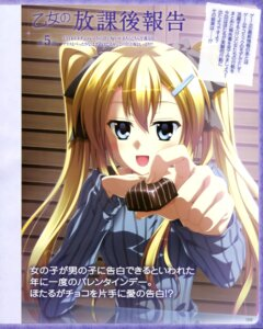 Rating: Safe Score: 18 Tags: amano_hotaru minori supipara yuuki_tatsuya User: ledzep4zoso