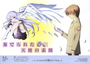 Rating: Safe Score: 18 Tags: angel_beats! ohigashi_yurie otonashi seifuku tenshi wings User: Radioactive