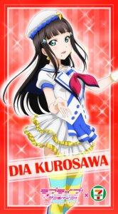 Rating: Safe Score: 28 Tags: kurosawa_dia love_live!_sunshine!! thighhighs User: saemonnokami