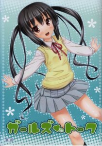 Rating: Safe Score: 9 Tags: kisaragi_miyu k-on! milkberry nakano_azusa seifuku User: van