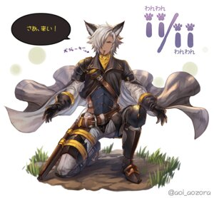Rating: Safe Score: 3 Tags: animal_ears armor eustace_(granblue_fantasy) granblue_fantasy male pointy_ears yusunoinu User: sikosinsi