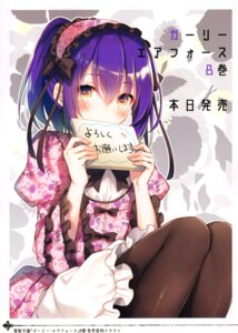 Rating: Safe Score: 18 Tags: alicesyndrome* girly_air_force toosaka_asagi User: kiyoe