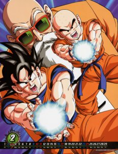 Rating: Safe Score: 4 Tags: calendar dragon_ball kuririn male muten_roshi son_goku User: Radioactive