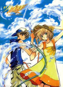 Rating: Safe Score: 8 Tags: clamp dress kinomoto_sakura li_syaoran summer_dress tsubasa_reservoir_chronicle User: Radioactive