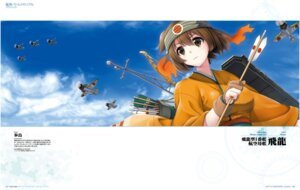 Rating: Safe Score: 18 Tags: digital_version hotori japanese_clothes weapon User: Twinsenzw