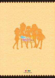 Rating: Safe Score: 1 Tags: cube kurano_kun_chi_no_futago_jijou silhouette User: Hatsukoi