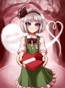 Rating: Safe Score: 11 Tags: konpaku_youmu mazume touhou valentine User: Mr_GT