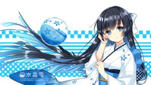 Rating: Safe Score: 58 Tags: kirino_kasumu suishou_shizuku wallpaper yukata User: yong