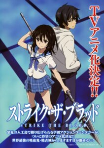 Rating: Questionable Score: 21 Tags: akatsuki_kojou himeragi_yukina seifuku strike_the_blood weapon User: vkun