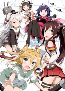 Rating: Safe Score: 43 Tags: abukuma_(kancolle) amatsukaze_(kancolle) ass gochou_(comedia80) heels kantai_collection naka_(kancolle) pantyhose rensouhou-kun ryuuhou_(kancolle) stockings taigei_(kancolle) thighhighs yamato_(kancolle) User: fairyren