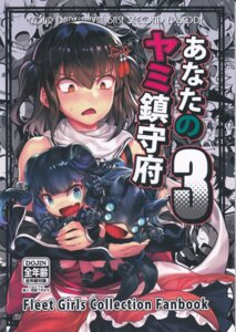 Rating: Safe Score: 8 Tags: bacius chibi kantai_collection seifuku sendai_(kancolle) User: Radioactive