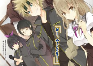 Rating: Safe Score: 17 Tags: megane rakudai_kishi_no_cavalry seifuku uniform User: akagiss