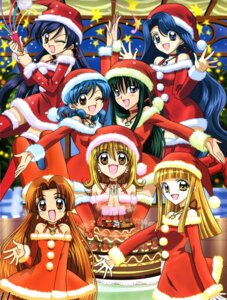 Rating: Safe Score: 2 Tags: christmas coco cropme dress houshou_hanon karen_(mermaid_melody) makida_kazuaki mermaid_melody_pichi_pichi_pitch nanami_luchia noelle seira thighhighs toin_rina User: Onpu