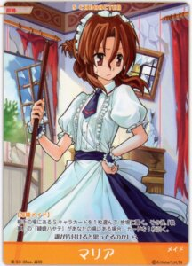 Rating: Safe Score: 6 Tags: card hayate_no_gotoku maid maria takada User: vita