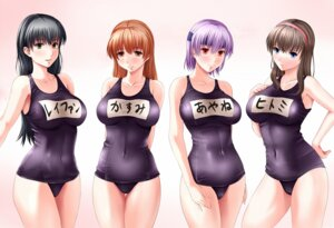 Rating: Safe Score: 73 Tags: ayane_(doa) dead_or_alive hitomi jirousuzume kasumi lei_fang school_swimsuit swimsuits User: fairyren