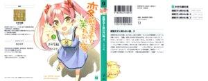 Rating: Safe Score: 14 Tags: dress emanuela_pollarola hentai_ouji_to_warawanai_neko kantoku summer_dress User: fireattack