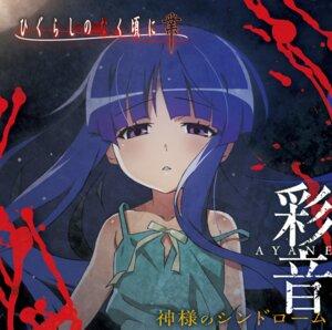 Rating: Safe Score: 15 Tags: disc_cover furude_rika higurashi_no_naku_koro_ni higurashi_no_naku_koro_ni_gou User: blooregardo