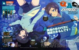 Rating: Safe Score: 18 Tags: amano_kazuko nagi_no_asukara sakishima_hikari shiodome_miuna User: drop