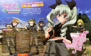 Rating: Safe Score: 27 Tags: anchovy carpaccio girls_und_panzer pepperoni sugimoto_isao uniform User: drop