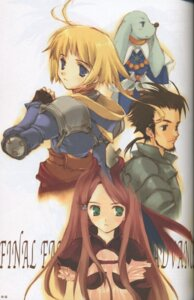 Rating: Safe Score: 4 Tags: cid_randell final_fantasy final_fantasy_tactics final_fantasy_tactics_advance marche_radiuju mitsumi_misato ritz_malheur User: aoie_emesai