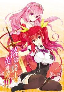 Rating: Questionable Score: 17 Tags: rakudai_kishi_no_cavalry seifuku sword tagme thighhighs won_(az_hybrid) User: kiyoe