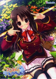 Rating: Safe Score: 97 Tags: clochette kugayama_konoka prism_recollection seifuku shintarou thighhighs User: fireattack