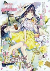 Rating: Safe Score: 27 Tags: heels tagme wasabi_(artist) User: Hatsukoi
