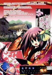 Rating: Safe Score: 9 Tags: kimono nagomi tenmu_shinryuusai User: fireattack