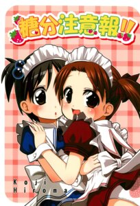 Rating: Questionable Score: 1 Tags: hiroma ichigo_mashimaro itou_chika loli maid matsuoka_miu pantsu User: Radioactive