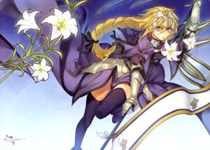 Rating: Safe Score: 54 Tags: armor fate/apocrypha fate/stay_night jeanne_d'arc jeanne_d'arc_(fate/apocrypha) tenkuu_sphere thighhighs User: drop