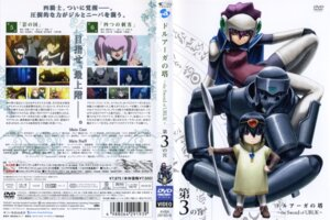 Rating: Safe Score: 3 Tags: armor bodysuit disc_cover henaro ki_(druaga) leotard miki_michiyo screening takaoka_jun'ichi thighhighs tower_of_druaga utu_(druaga) User: devastatorprime