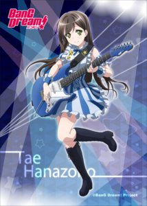 Rating: Safe Score: 13 Tags: bang_dream! guitar hanazono_tae heels User: saemonnokami