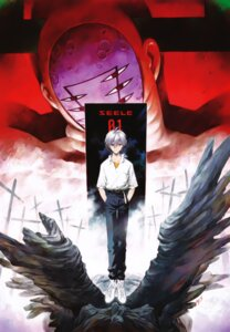Rating: Safe Score: 16 Tags: male nagisa_kaworu neon_genesis_evangelion sadamoto_yoshiyuki User: Radioactive