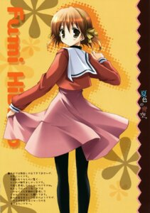 Rating: Safe Score: 10 Tags: hayate_no_gotoku hibino_fumi ikegami_akane pantyhose seifuku User: admin2