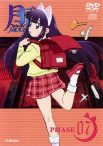 Rating: Safe Score: 6 Tags: aizawa_masahiro animal_ears disc_cover hazuki nekomimi seifuku tsukuyomi_moon_phase User: Davison