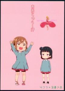 Rating: Safe Score: 14 Tags: dress fairy kunikida_hanamaru love_live!_sunshine!! pointy_ears seifuku tagme tsushima_yoshiko wings User: NotRadioactiveHonest