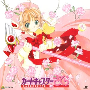 Rating: Safe Score: 4 Tags: card_captor_sakura clamp disc_cover kerberos kinomoto_sakura weapon User: Omgix