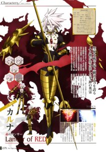 Rating: Safe Score: 3 Tags: character_design expression fate/apocrypha fate/stay_night karna_(fate) male profile_page User: drop