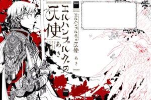 Rating: Safe Score: 4 Tags: aki_(artist) armor sword wings User: Radioactive